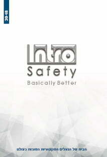 Intro Catalog 2018 Coverfrontweb